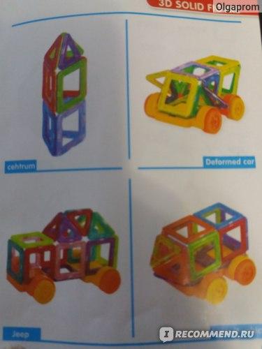 Магнитный конструктор  Mini magical magnet фото