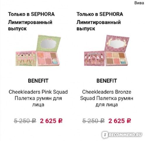Сайт Sephora.ru фото