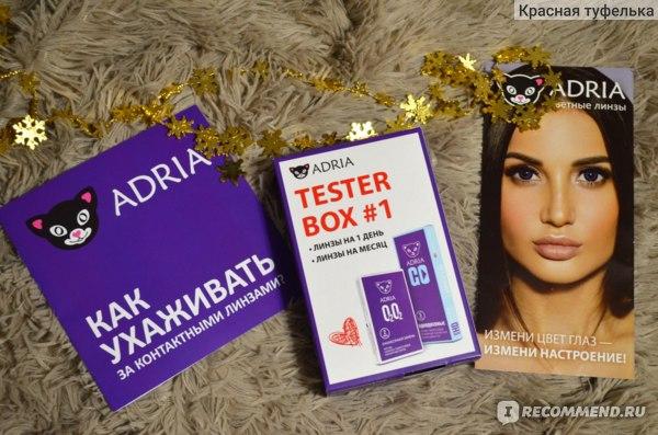 Контактные линзы ADRIA Tester Box #1 фото