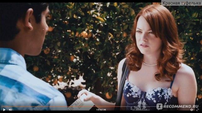 Отличница лёгкого поведения (2010, фильм) фото