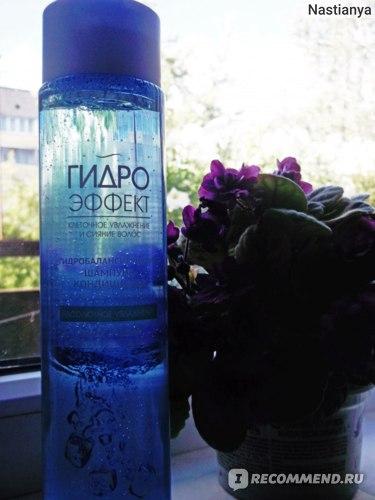 Увлажняющий шампунь-кондиционер Белита-Витэкс Гидро эффект Гидробалансирующий для всех типов волос фото