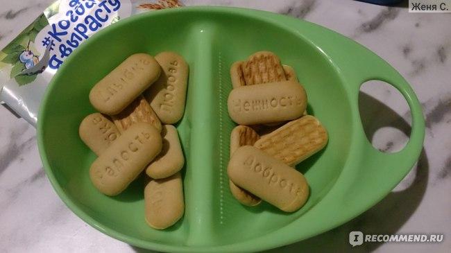 Печенье детское Фармалакт #Когда Я Вырасту фото