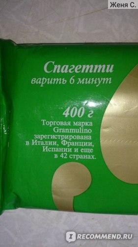 400 г