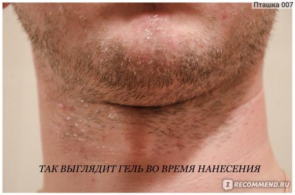 Гель для бритья Mandom Gatsby увлажняющий с гиалуроновой кислотой фото
