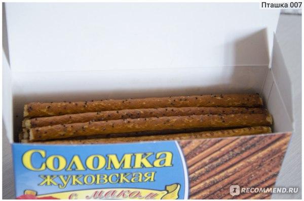 """Соломка Жуковский хлеб """"Жуковская с маком"""" фото"""