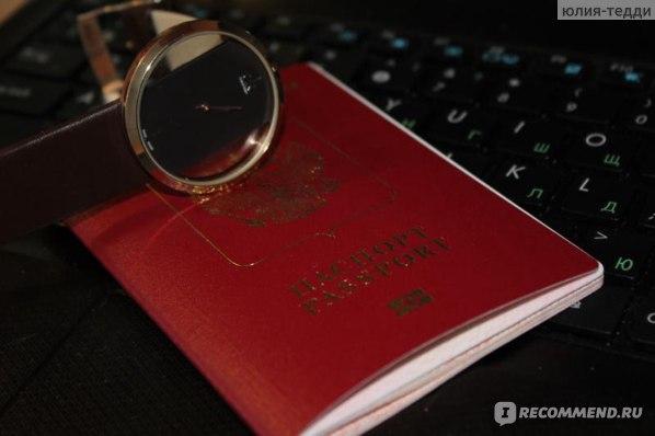 УФМС  - Заграничный паспорт нового поколения, Россия фото