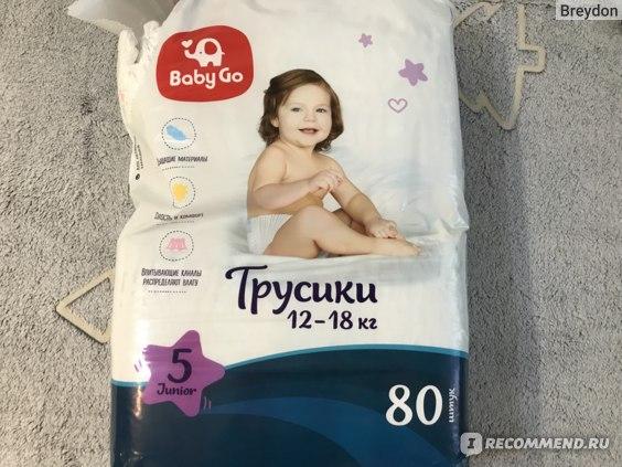 Подгузники-трусики Baby Go (Бэби Гоу) фото