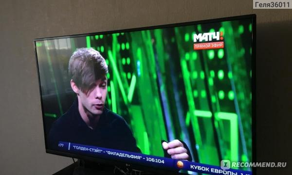 Телевизор LG 49UF771V фото