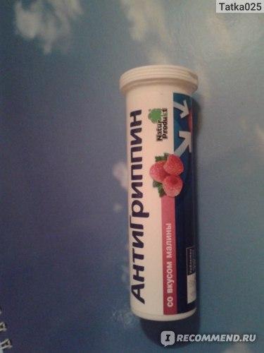 Средства д/лечения простуды и гриппа Natur Produkt Антигриппин таблетки шипучие со вкусом малины фото