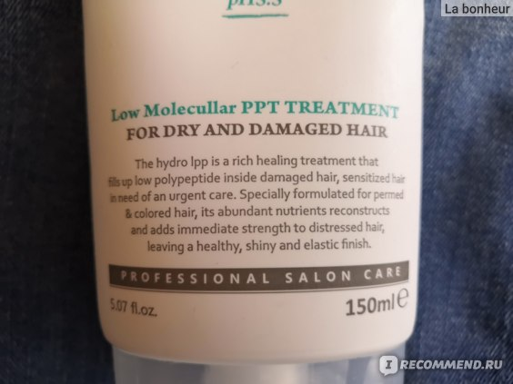 Восстанавливающая маска для сухих и поврежденных волос Lador Hydro LPP Treatment Professional Salon Hair Care