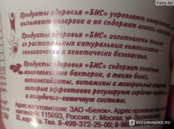 """Соевые продукты """"Боб и Соя"""" Десерт фото"""