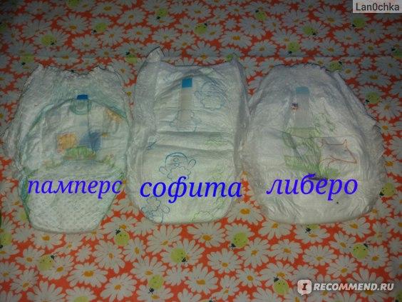 Детские подгузники-трусики Sofita for kids фото