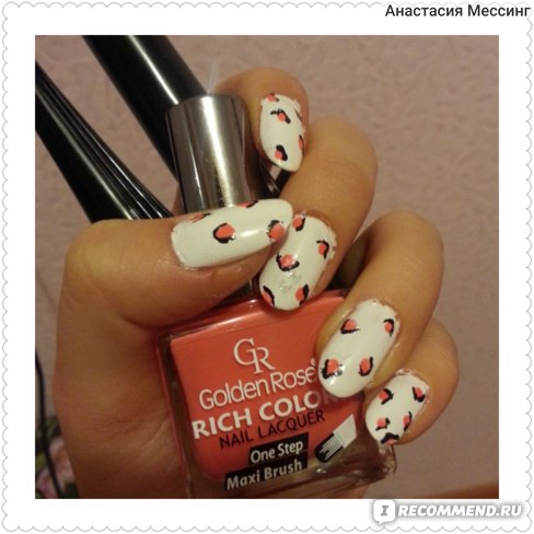 Лак-краска для декорации Evita Professional Manicure Decoration фото