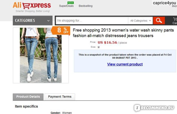 Джинсы AliExpress Free shopping 2013 women's water wash skinny pants fashion all-match distrressed jeans trousers фото
