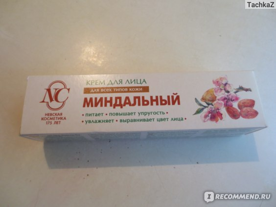 Крем для лица Невская косметика Миндальный