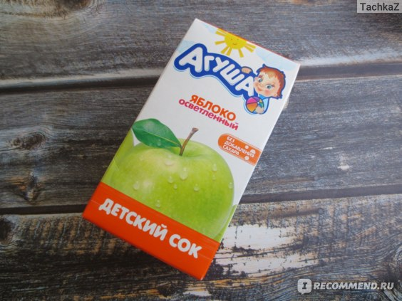 Детское питание Агуша Яблочный сок (осветленный)