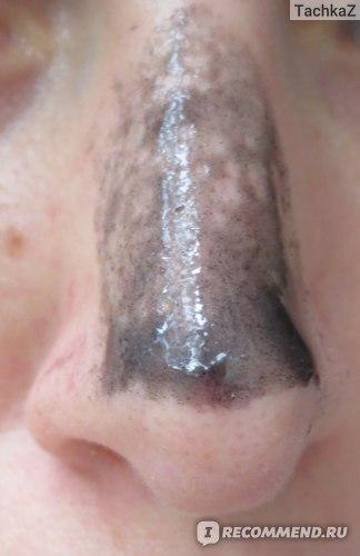 Маска-пленка для кожи лица Compliment Black Mask Co-Enzymes