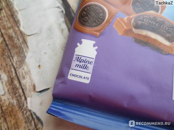 Шоколад Milka Oreo Sandwich Chocolates