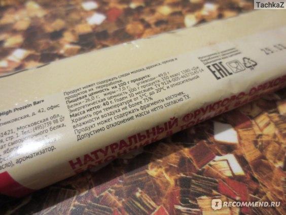 Фруктово-ореховый батончик АКАДЕМИЯ-Т Champions High Protein Bar
