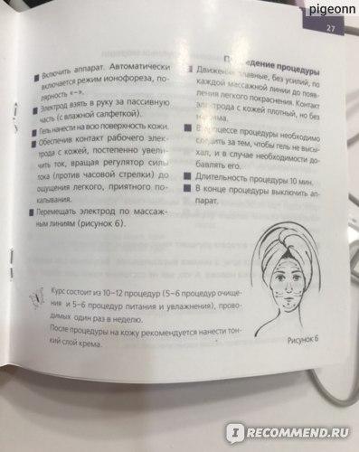 описание как проводить процедуры