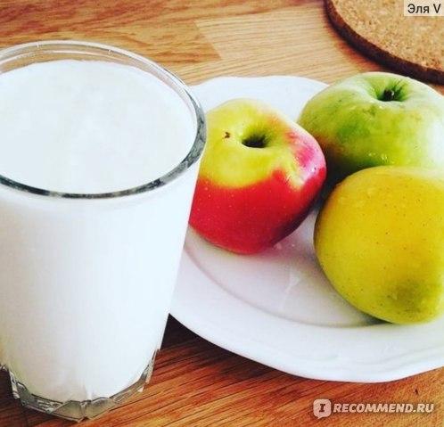 Кефирно яблочный разгрузочный день для беременных 90