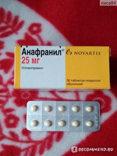Антидепрессант Novartis Анафранил фото
