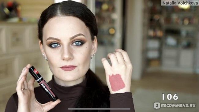 Жидкая матовая помада LUXVISAGE Matt Tattoo Liquid Lipstick No Transfer 12H фото