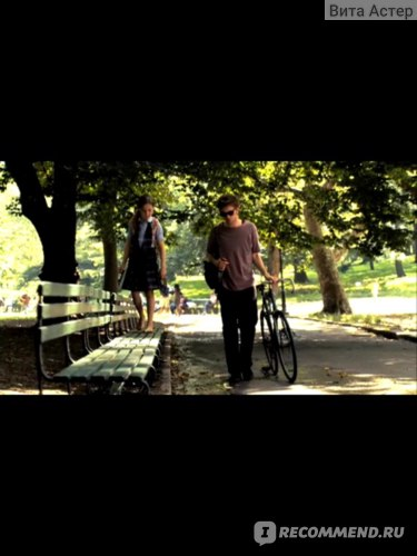 Помни меня / Remember Me (2010, фильм) фото