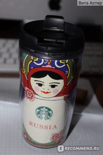 Термос Starbucks (Старбакс) тамблер (переносной термос-стакан) фото