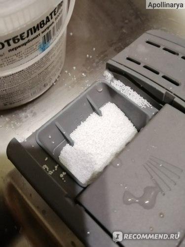 Отбеливатель Поздний завтрак перкарбонат натрия