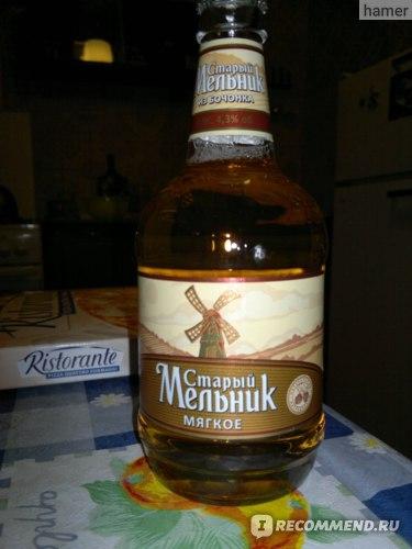 """Пиво """" Старый мельник"""" мягкое фото"""
