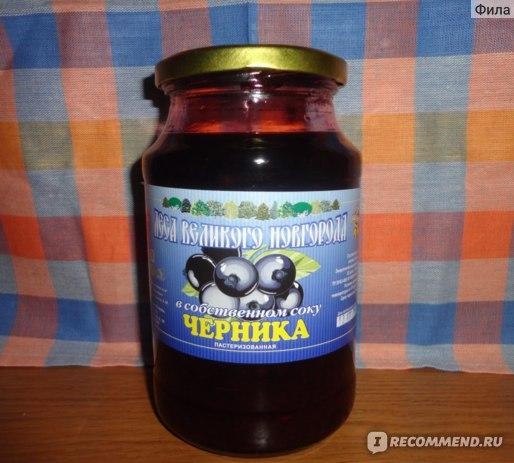 Ягода Леса Великого Новгорода Черника в собственном соку (без сахара) фото