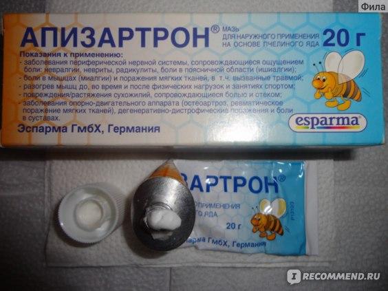 Мазь для наружного применения Эспарма Гмбх Апизартрон фото