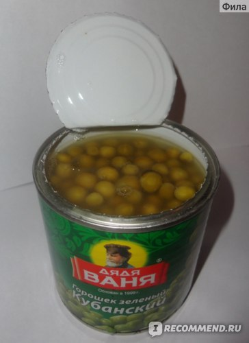 Горошек зеленый консервированный Дядя Ваня  фото