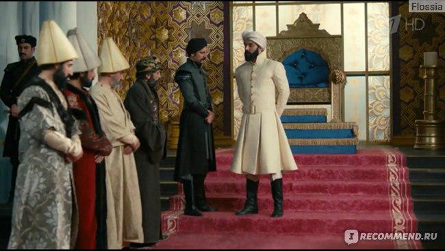 чай слезы султана