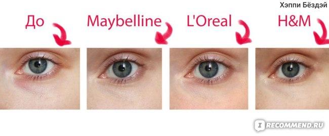 Консилеры MAYBELLINE Affinitone, L'Oreal Alliance Perfect, H&M на лице