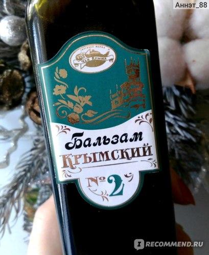 Бальзам ТМ Созвездие Юга Крымский № 2 Нормализация давления и нервной системы фото