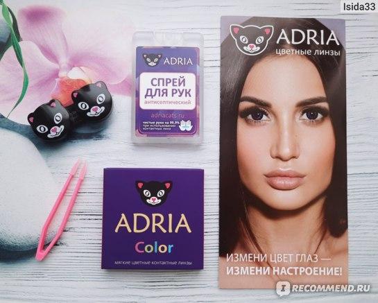 """Оттеночные контактные линзы ADRIA Color 1 Tone """"Lavender"""""""