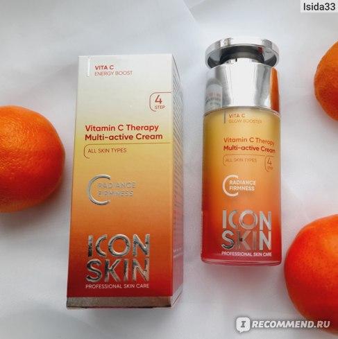 Мультиактивный крем Icon Skin с витамином С Vitamin C Therapy