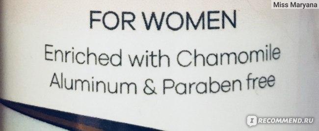 Дезодорант-антиперспирант DSM - Косметика Мертвого моря Дезодорант стик для женщин с ромашкой Мон Платин DSM фото