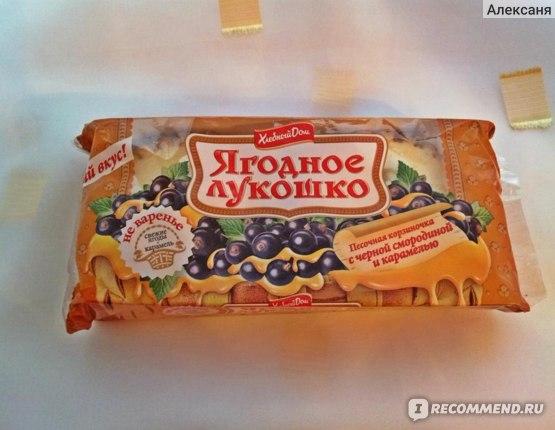 """Кекс  Хлебный дом """"Ягодное лукошко"""" с чёрносмородиновой и карамельной начинками фото"""