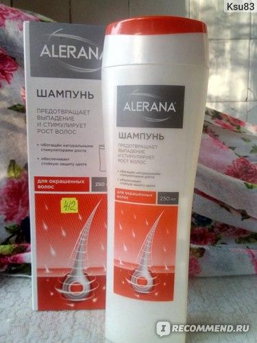 Шампунь Alerana Для окрашенных волос фото