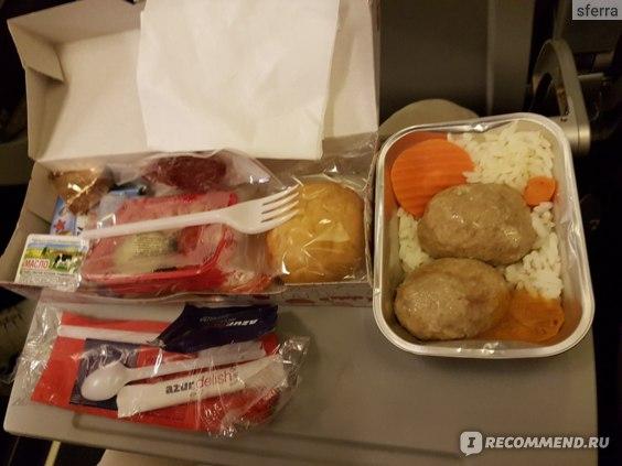 2 раздача еды Москва-Варадеро