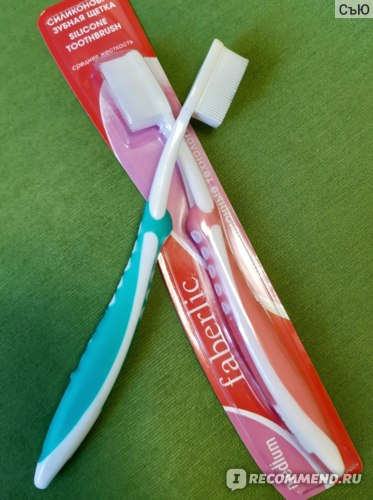 силиконовая зубная щетка Faberlic