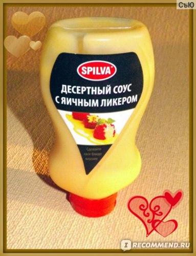 Соус десертный SPLIVA с яичным ликером фото