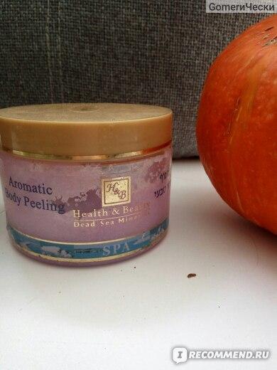 Арома-пилинг Health & Beauty Aromatic body peeling фото