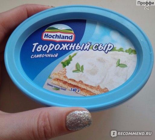 Творожный сыр Hochland Сливочный фото