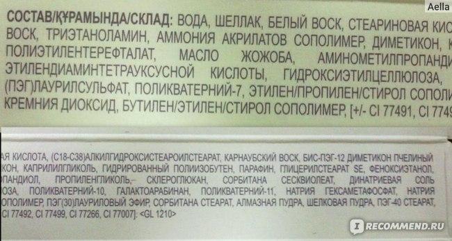 """Объемная тушь для ресниц """"Люкс"""" Avon Luxe фото"""