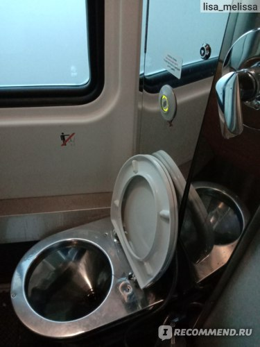 Поезд 082 Москва-Улан-Удэ фото
