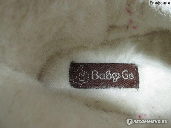 Обувь BabyGo отзывы